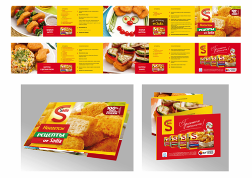 SADIA / Разработка дизайна и копирайт для POS материалов