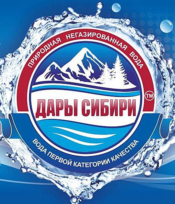 Питьевая вода «Дары Сибири»